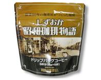 しずおか昭和珈琲物語ドリップバッグコーヒー