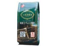 焙煎士ブレンド珈琲 キレのある味わい(№11)