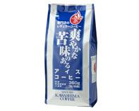 専門店のレギュラーコーヒー 爽やかな苦味のあるアイスコーヒー(夏季限定)