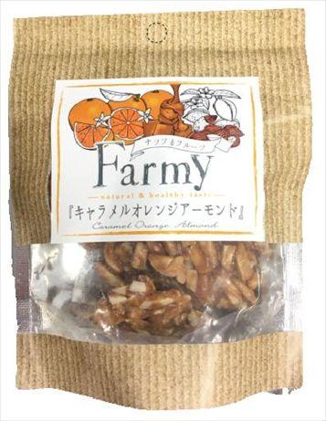 Farmy キャラメルオレンジアーモンド