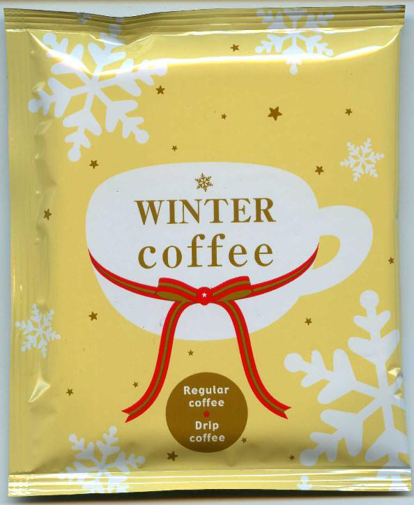 ウインターコーヒー