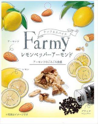 Farmy レモンペッパーアーモンド
