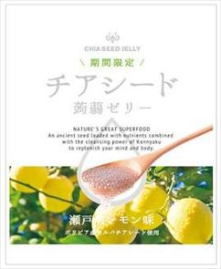 チアシード蒟蒻ゼリー 瀬戸内レモン