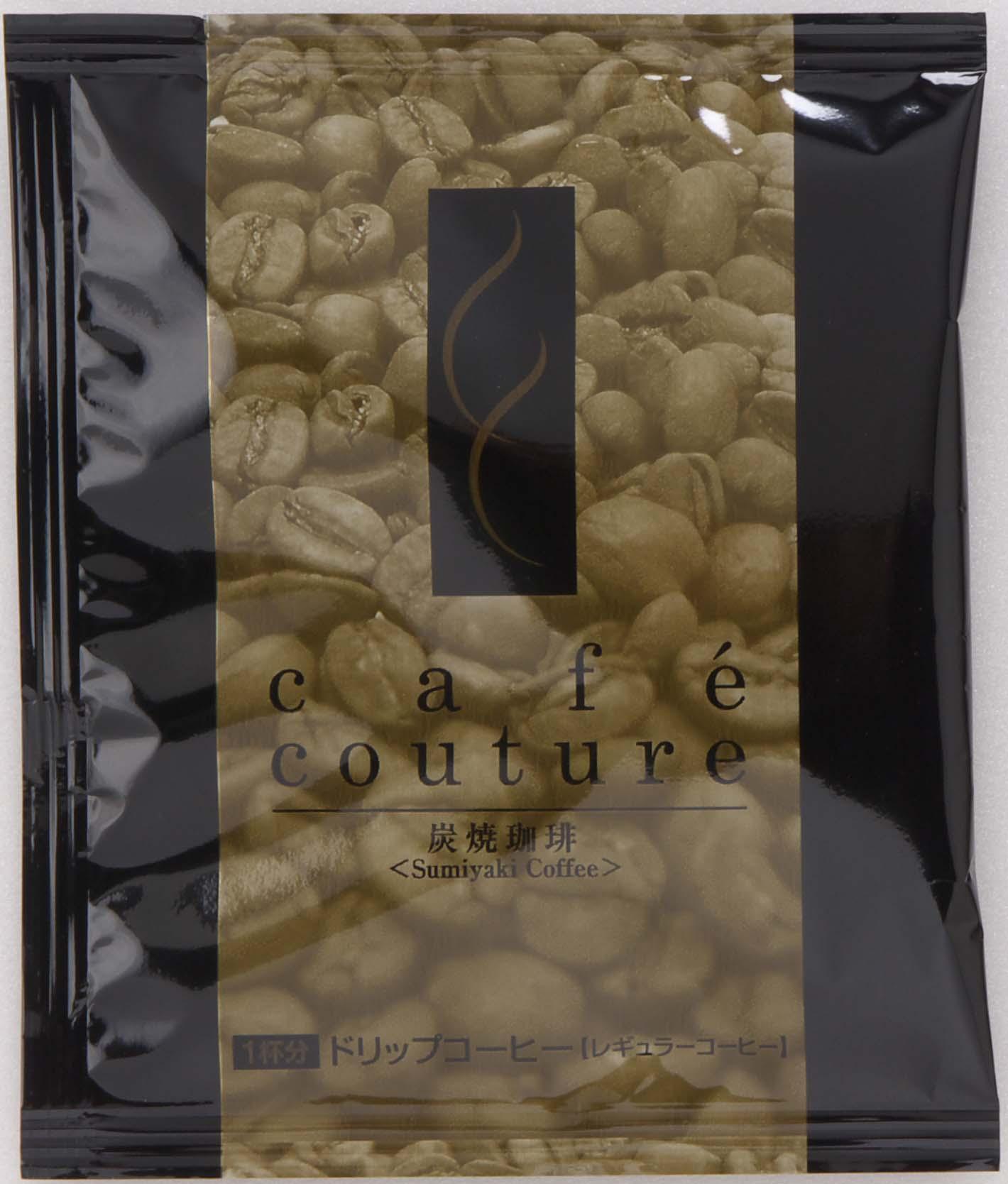 ホテル用カフェクチュール 炭焼きコーヒー