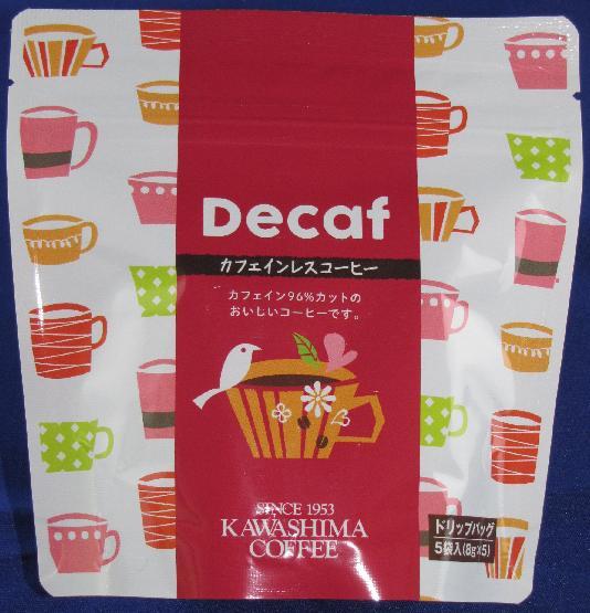オリジナル カフェインレスドリップコーヒー