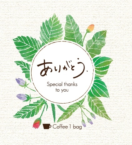 ありがとうドリップバッグコーヒー リーフ
