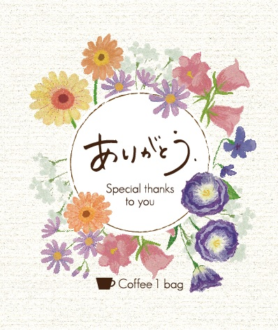 ありがとうドリップバッグコーヒー フラワー