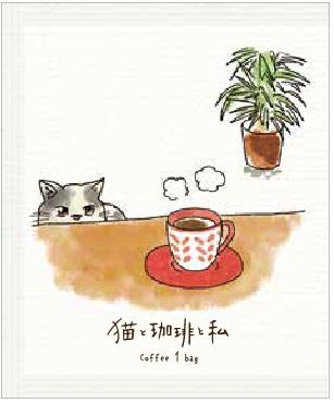猫と珈琲と私 珈琲を狙う猫 ヨーロピアンブレンド